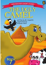 The Ugly Camel